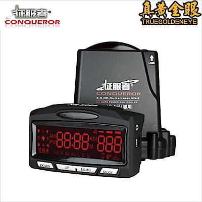 【真黃金眼】征服者 GPS XR-5008 紅色背光模組雷達測速器