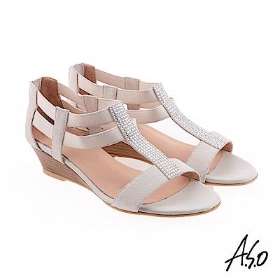 A.S.O 炫麗魅惑  全真皮摩登奈米楔型鞋 米色