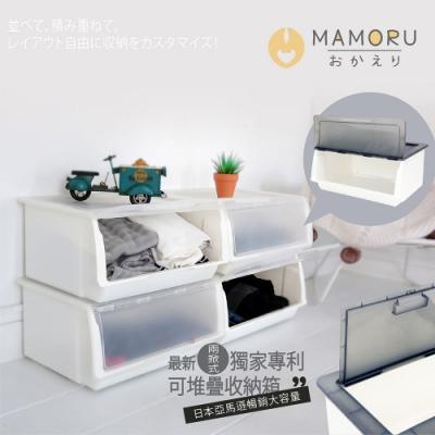 [限時下殺]好購家居 日本亞馬遜暢銷可堆疊掀蓋收納箱52L+26L組合(2大2小)