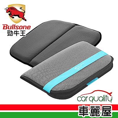 【BULLSONE】倍力舒蜂巢凝膠健康坐墊(灰色-攜帶型)