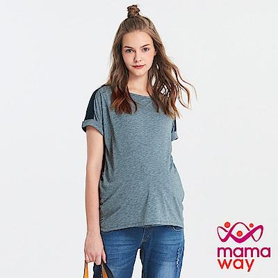 Mamaway 色塊拼接孕哺上衣(共兩色)
