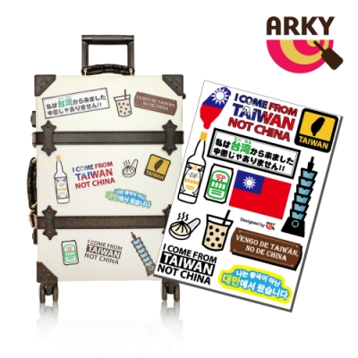 ARKY 我是台灣人設計貼紙組(1入)