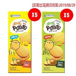 (即期品)GEMEZ馬鈴薯薄餅箱購(10