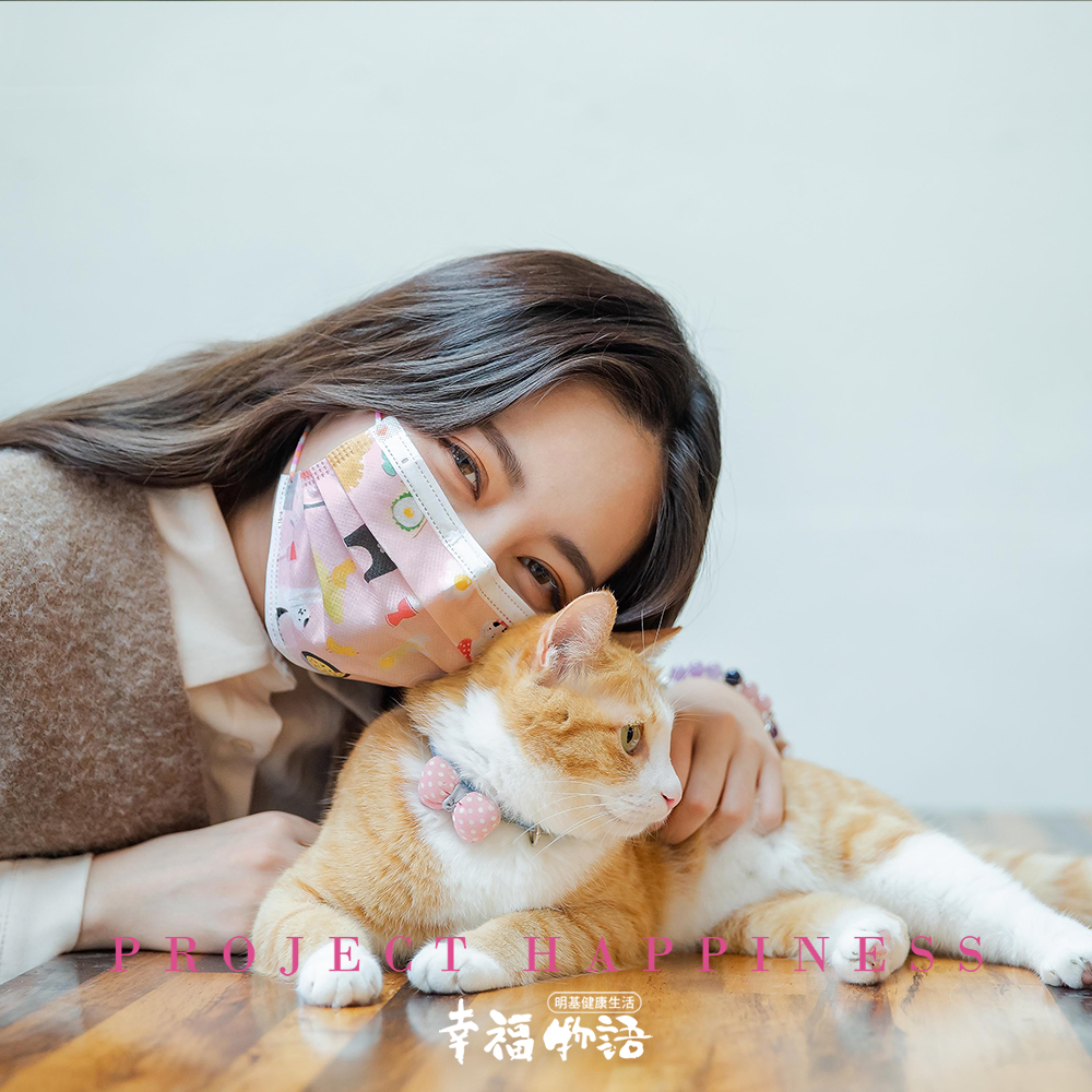 【明基健康生活】幸福物語 貓小姐聯名系列 醫療口罩-蛋蛋貓咪(10片/盒)