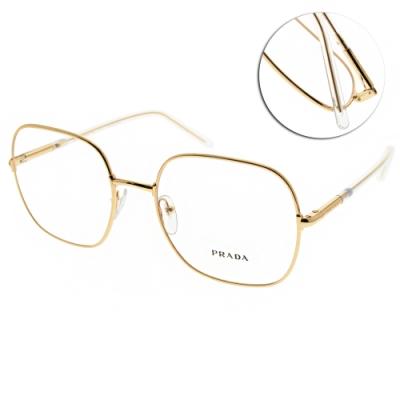PRADA光學眼鏡 大方框款/金-透明 #PR56WV SVF-1O1