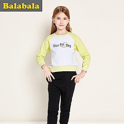 Balabala巴拉巴拉-刺繡笑臉圖案運動套裝-女(3色)