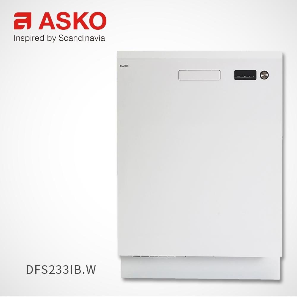 【瑞典ASKO】洗碗機DFS233IB.W獨立型(白色)