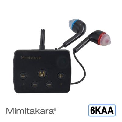 耳寶助聽器(未滅菌) MIMITAKARA 藍牙充電口袋型助聽器-6KAA黑-五鍵版