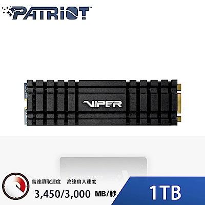 VIPER美商博帝 VPN100 1TB M.2 2280 PCIE SSD固態硬碟