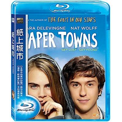 紙上城市 Paper Towns 藍光 BD