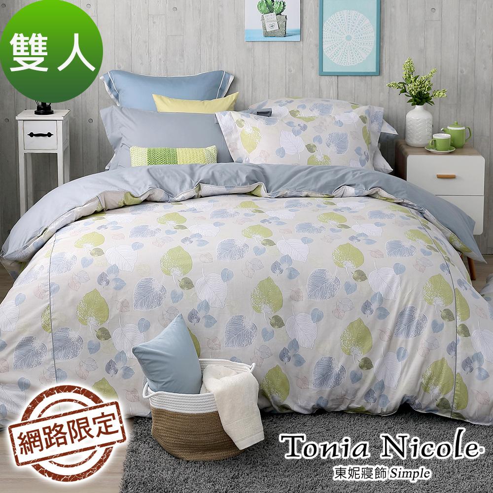 Tonia Nicole東妮寢飾 荷映水岸100%精梳棉兩用被床包組(雙人)