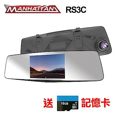 MANHATTAN 曼哈頓 RS3C 後視鏡 行車紀錄器