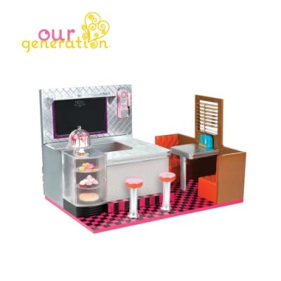 Our generation 甜甜屋