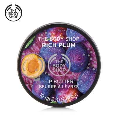 The Body Shop 紫梅護唇油 10ML
