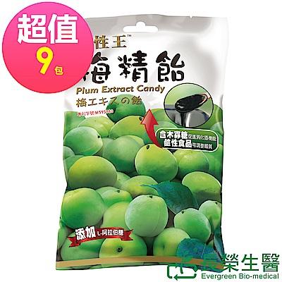長榮生醫 鹼性王 梅精飴 68g/包 X9包