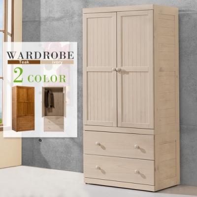Homelike 維納3x7尺二抽實木衣櫃(二色)-96x63x201cm