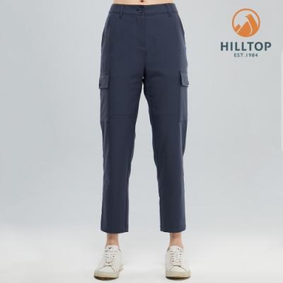 【hilltop山頂鳥】女款吸濕快乾彈性抗UV長褲S07FJ1藍夜