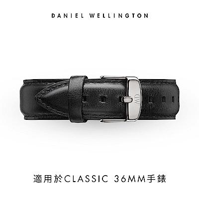 DW 錶帶 18mm銀扣 爵士黑真皮皮革錶帶