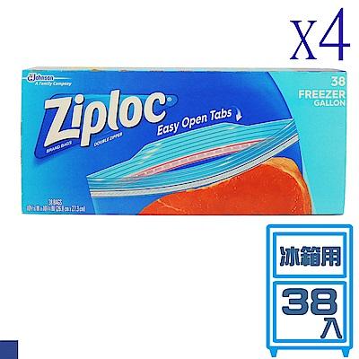 美國 Ziploc 4入組 冷凍保鮮雙層夾鏈袋38入
