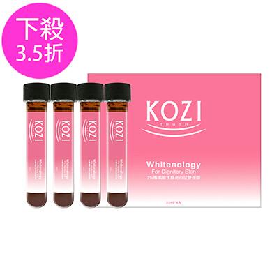 (盒損品)KOZI蔻姿 淨膚煥顏系列 2%傳明酸水感亮白試管面膜(22mlx4入)/盒