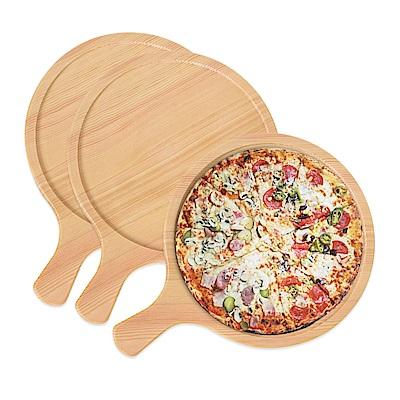 WASHAMl-松木食物盤-披薩盤13吋3入組