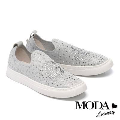 休閒鞋 MODA Luxury 華麗率性晶鑽飛織布厚底休閒鞋-灰