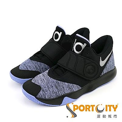 NIKE KD TREY 5 VI EP 男籃球鞋 黑紫 AA7070004