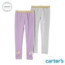Carter's台灣總代理 粉紫天馬2件組內搭褲