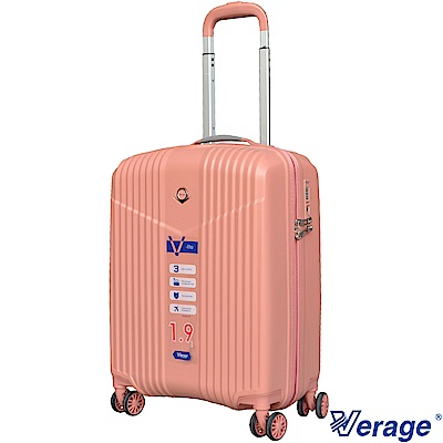 Verage ~維麗杰 19吋超輕量幻旅系列登機箱 (粉)