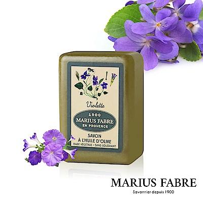 法國法鉑-天然草本紫羅蘭橄欖皂-150g/顆