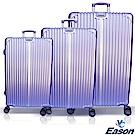 YC Eason 星光二代三件組海關鎖款PC行李箱 紫色