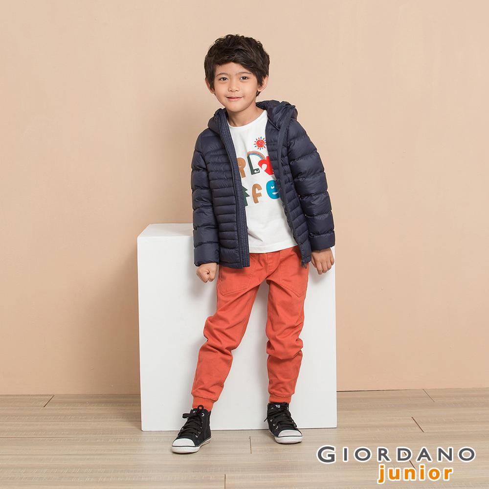 GIORDANO 童裝素色可收納輕型羽絨外套-66 標誌海軍藍