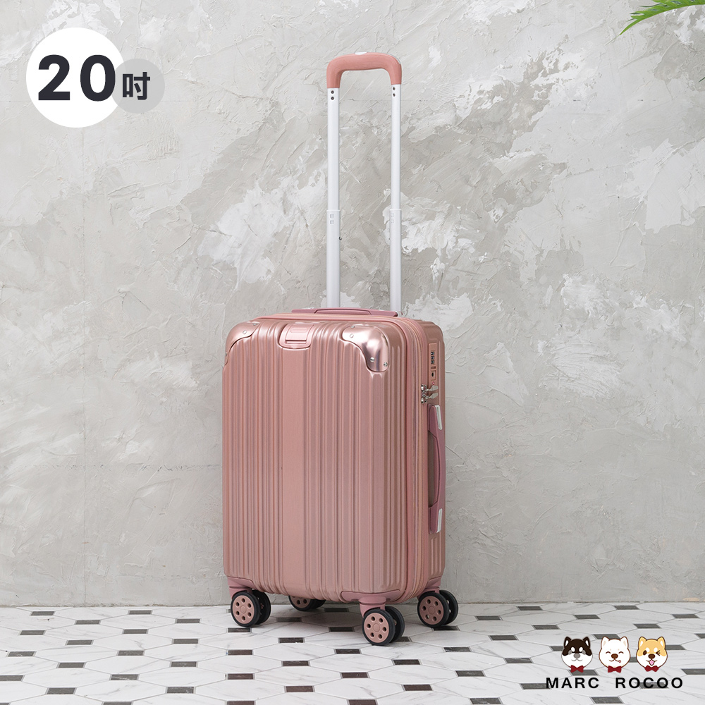 MARC ROCOO-20吋--夢想巡禮防爆拉鍊行李箱-3316-玫瑰金