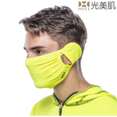 HOII光美肌-后益先進光學布-機能素面雙耳美膚口罩面罩(黃光)