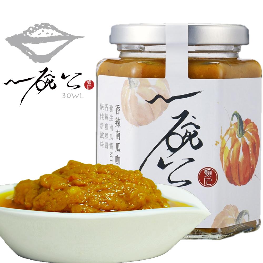 一碗公 香辣南瓜咖哩醬(250g)