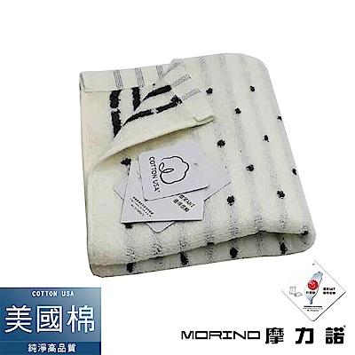 MORINO摩力諾 美國棉雙面圓點條紋毛巾-珍珠白