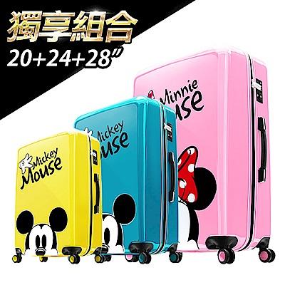 Disney 米奇奇幻之旅20吋+24吋+28吋PC鏡面拉鍊箱三件組-任選