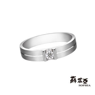 蘇菲亞SOPHIA 鑽戒-愛情證書0.10克拉女戒