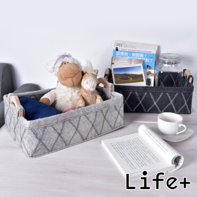 Life Plus 品味格調木柄毛氈收納籃/置物籃 (4入組)