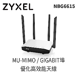 ZyXEL合勤  AC1200 雙頻大功率無線Gigabit