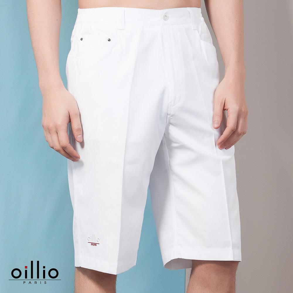 oillio歐洲貴族 休閒純白素面短褲 超柔抗皺布料 白色