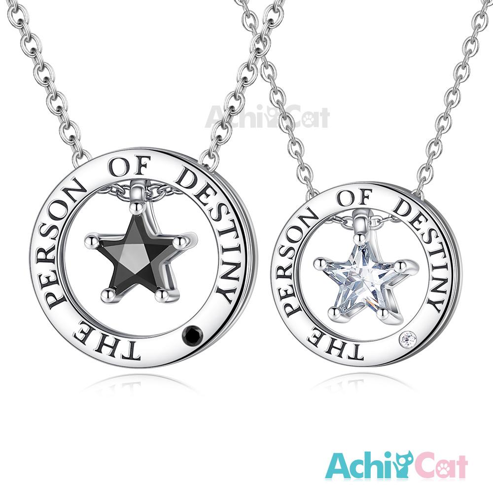 AchiCat 925純銀情侶對鍊 甜蜜心願 星星 @ Y!購物