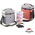 Naturehike 豪華版野餐兩用保溫保冰包 大號 附保鮮盒+USB加熱片- 急