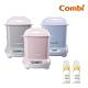 回饋8%超贈點【Combi】Pro 360高效消毒烘乾鍋+標準玻璃奶瓶120ml *2 促銷組 product thumbnail 2