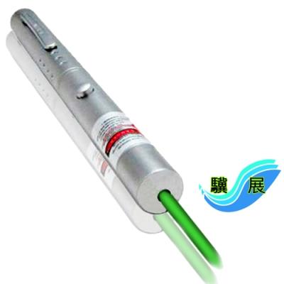 驥展 GLS-030 時尚專業級 綠光雷射筆 (30mW)