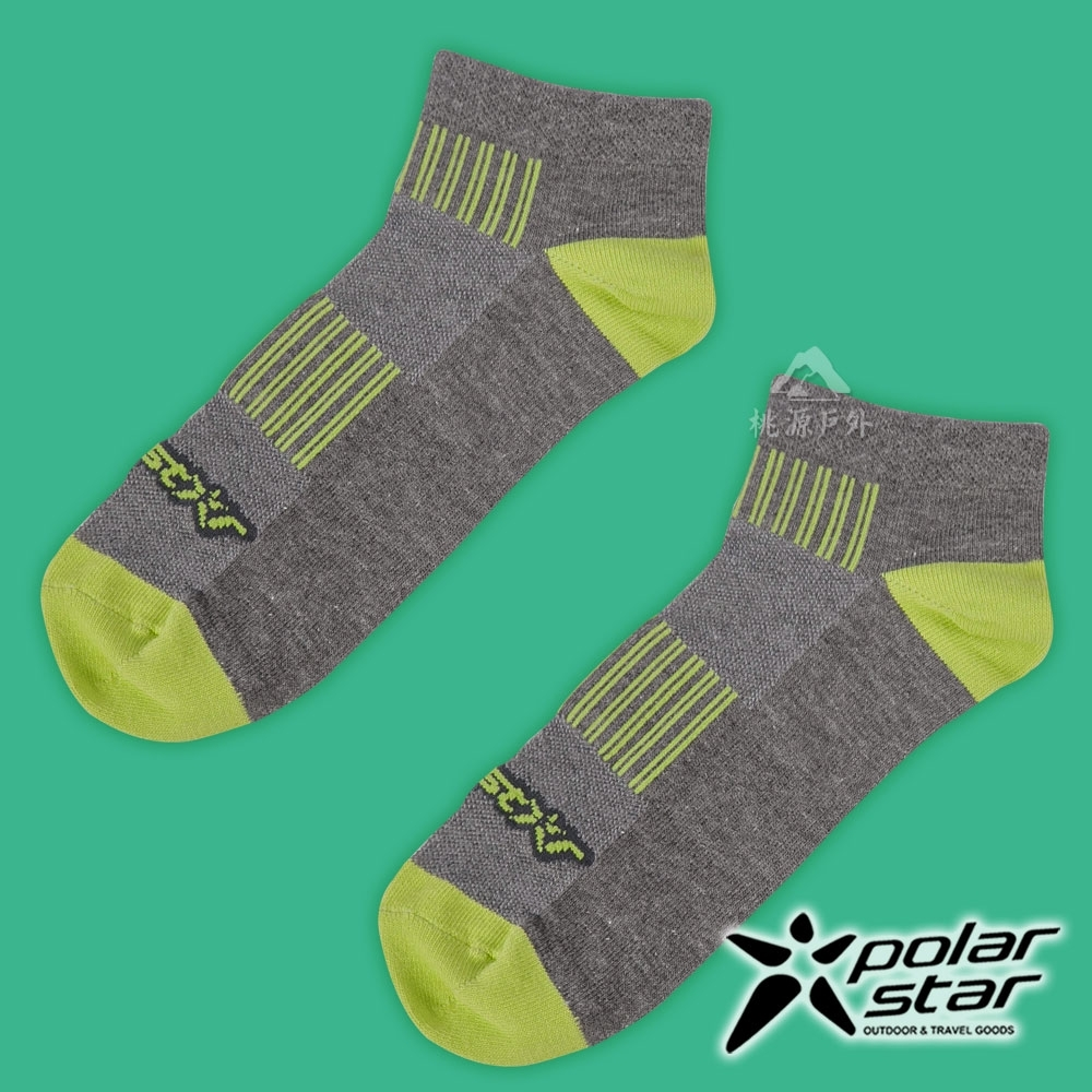 PolarStar 中性排汗踝襪『暗灰』(2入) P17520
