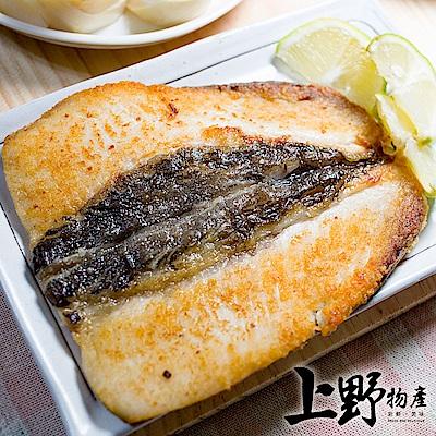 【上野物產】台南巨無霸級活宰虱目魚肚 (200g±10%/片) x80片