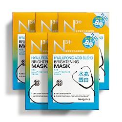 (盒損良品)霓淨思 N3+玻尿酸透白保濕面膜40片組