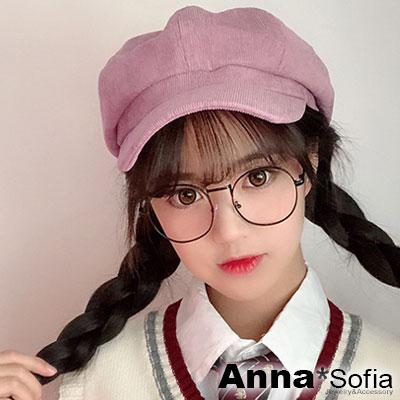 【2件69折】AnnaSofia 復古燈芯絨 報童帽貝蕾帽(粉系)