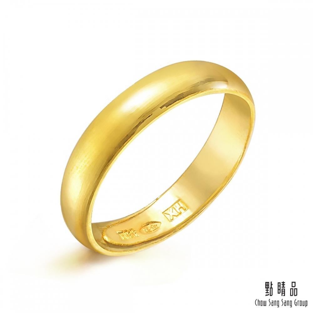 【點睛品】足金9999 極簡素雅婚嫁黃金婚戒_對戒男款-計價黃金